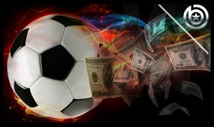 Football Betting Site